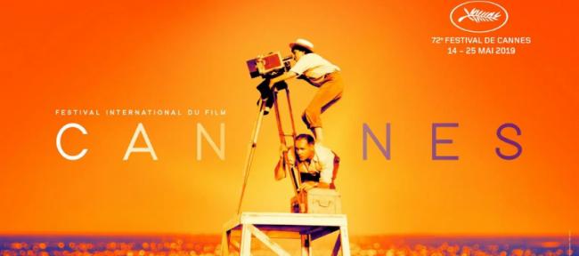 Liên hoan phim Cannes hoãn lại vì dịch Covid-19