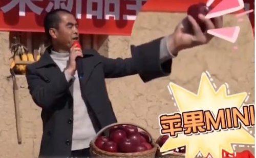 Ngôi làng ở Trung Quốc tổ chức sự kiện giống Apple để bán táo. Ảnh 1.
