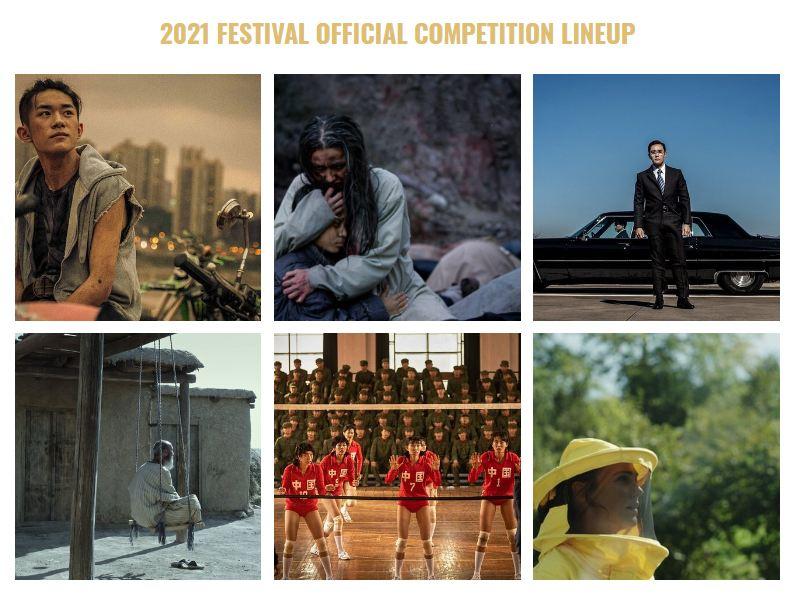 Liên hoan phim Thế giới châu Á năm nay sẽ được tổ chức trực tuyến với 14 phim tham dự đến từ các quốc gia Châu Á. Ảnh chụp màn hình.